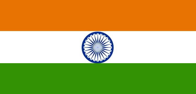 Indien sucht Investoren